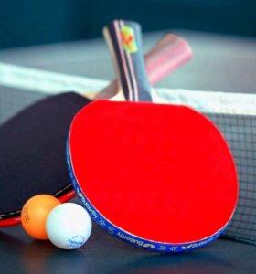 2 ракетки для настольного тенниса 1* 2 шт+3 мячика