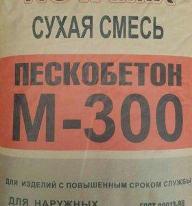 Пескобетон М-300 Новамикс 40 кг.