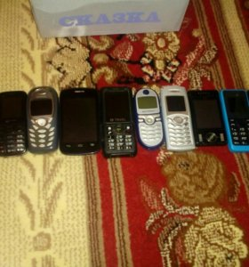 Телефоны все!