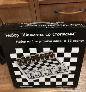 Подарочный набор шахматы со стопками