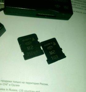 Флешка Sony 256mB и 1гб