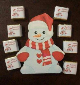 Шокобоксы, праздничная упаковка для шоколада
