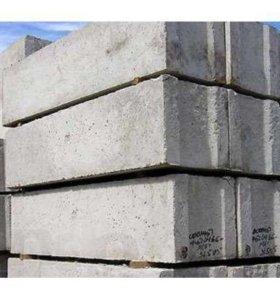 Блоки фундаментные (ФБС), керамзитные блоки.