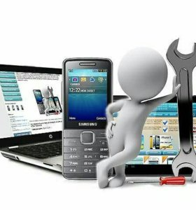 Ремонт телефонов в городе Светлом!!!