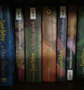 Гарри Поттер книги Росмэн