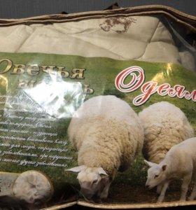 Одеяло «Овечья шерсть»