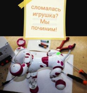 Ремонт любых видов детских игрушек