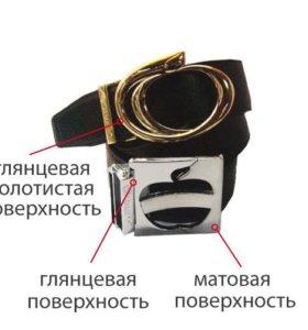 Женский ремень Lady ORBIT In Style с магнитами