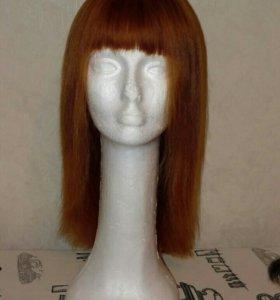 Новый парик из славянских волос, рыжий