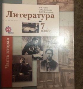 УЧЕБНИК ЛИТЕРАТУРА 7 КЛАСС ЛАНИН СКАЧАТЬ БЕСПЛАТНО