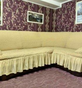 Накидка на угловой диван .