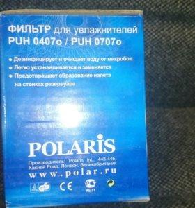 Фильтр для увлажнителя POLARIS