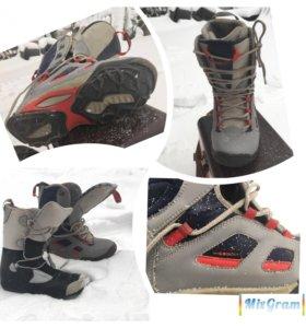 Ботинки сноуборд 44 размер