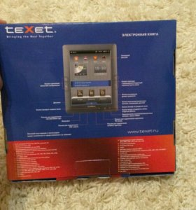 Электронная книга texet TB-840HD