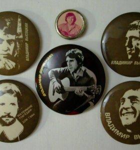 Коллекционные значки СССР Владимир Высоцкий