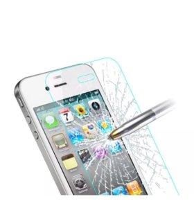 Защитное стекло IPhone 4/4 s