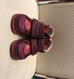 Ботинки демисезонные скороходы размер 19