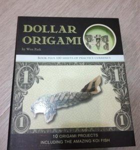 Подарочный набор Оригами из долларов
