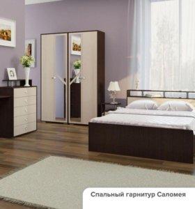 Спальня модульная Саломея новая