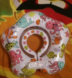 Круг для купание малышей