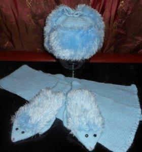 Зимняя шапка+ варежки+ шарф