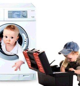 Качественный и недорогой ремонт стиральных машин!