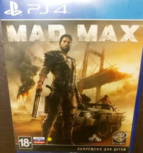 Mad Max [Русская/Engl.vers.](PS4)(Б/У)