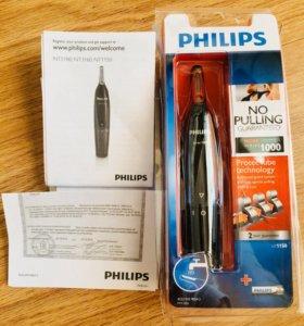 Триммер Philips для носа и ушей