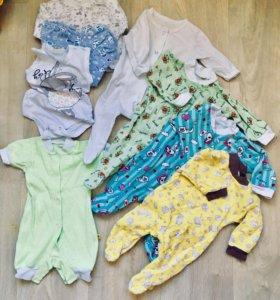 Много одежды для малыша 0-3 мес вещи