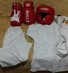 Кимоно,шлем, перчатки