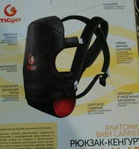 Рюкзак-кенгуру