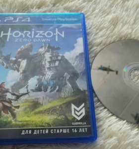 Игра на ps4 HORIZON