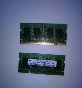 Оперативная память 2G