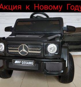 Новые электромобили Mercedes Gelendvagen