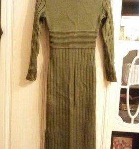 Теплое утное платье 46-48 р