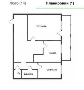 Квартира, 2 комнаты, 65.8 м²