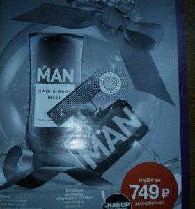 Мужской парфюмированный набор