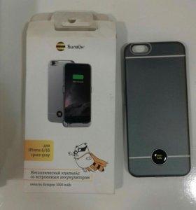 Портативное зарядное устройство для айфон 6.6s