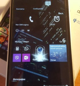 Nokia Lumia 830 Лучший