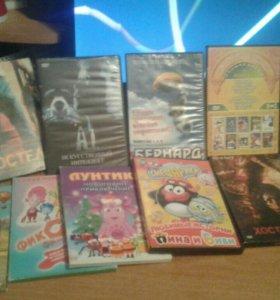Диски с мультфильмами и кино