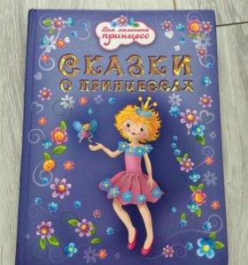 Книги для детей б/у