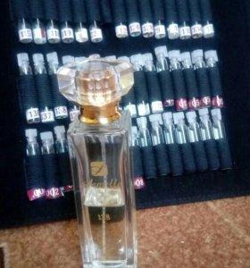 Элитная парфюмерия. Армель