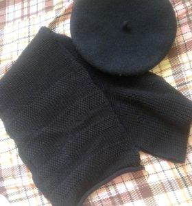 Беретка и шарф