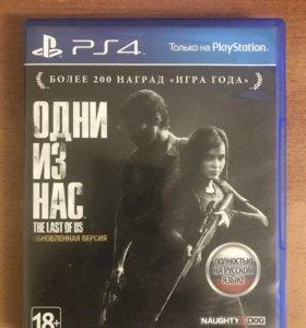 The Last of Us(Одни из нас. Обновлённая версия)