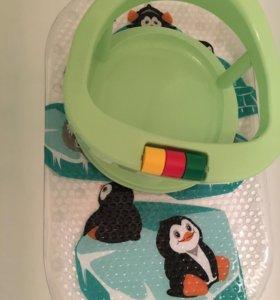 Стульчик и лежак для ванны ребёнку