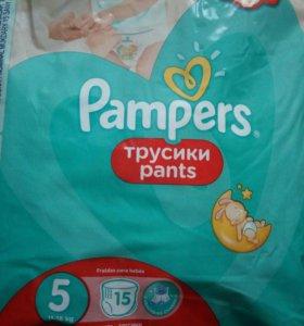 Трусики-памперс 5, 55шт