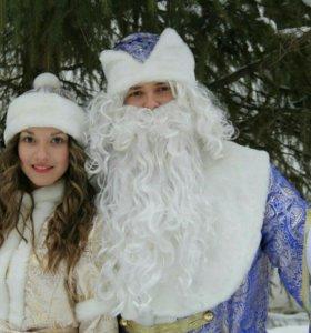 Дед Мороз и Снегурочка в ваш дом и офис .