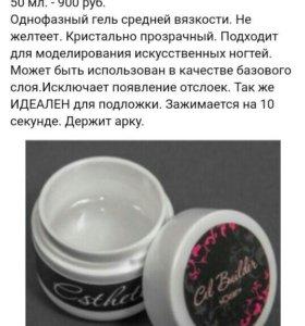 Продукция фирмы Estetik
