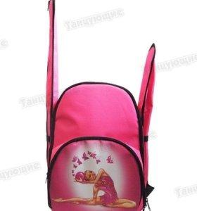 Гимнастический рюкзак