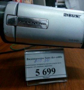 Видеокамера Sony DCR SX 85 E
